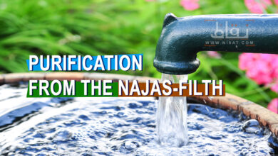 PURIFICATION FROM THE NAJAS-FILTH