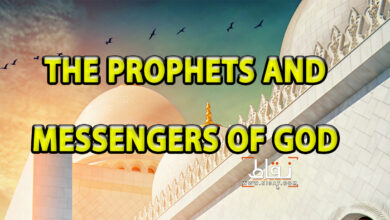 THE PROPHETS AND MESSENGERS OF GOD