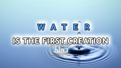 WATER IS THE FIRST CREATION